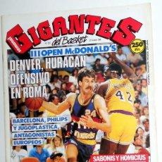 Coleccionismo deportivo: REVISTA GIGANTES DEL BASKET Nº207 OCTUBRE 1989. BALONCESTO. PÓSTER BELOSTENNY CAI ZARAGOZA. SABONIS. Lote 95570247