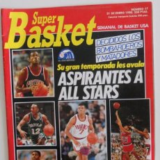 Coleccionismo deportivo: REVISTA SUPER BASKET Nº17 ENERO 1990. BALONCESTO NBA USA.POSTER PAT EWING NEW YORK KNICKS. Lote 95585463