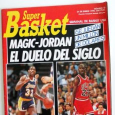 Coleccionismo deportivo: REVISTA SUPER BASKET Nº16 ENERO 1990. BALONCESTO NBA USA.POSTER PRICE. MICHAEL JORDAN MAGIC JOHNSON. Lote 95585703