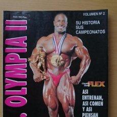 Coleccionismo deportivo: REVISTA MR. OLYMPIA II VOLUMEN 2 . Lote 96752495