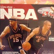Coleccionismo deportivo: REVISTA OFICIAL NBA Nº 164 (ABRIL 2006). Lote 98001507