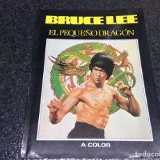 Coleccionismo deportivo: BRUCE LEE . EL PEQUEÑO DRAGON , 88 PAGINAS , NÚMEROSAS FOTOGRAFIAS, ARTES MARCIALES. Lote 108428718
