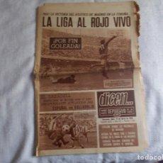Coleccionismo deportivo: DICEN...LUNES 23 DE MARZO DE 1970. Lote 98447399