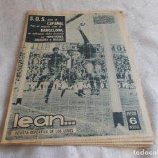 Coleccionismo deportivo: LEAN... REVISTA DEPORTIVA DE LOS LUNES 17 DE MARZO 1969. Lote 98878811
