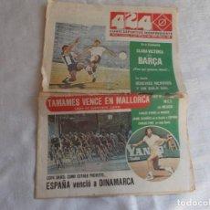 Coleccionismo deportivo: 424 DIARIO DEPORTIVO INDEPENDIENTE NÚMERO 0 LUNES 5 DE MAYO DE 1975. Lote 98880487