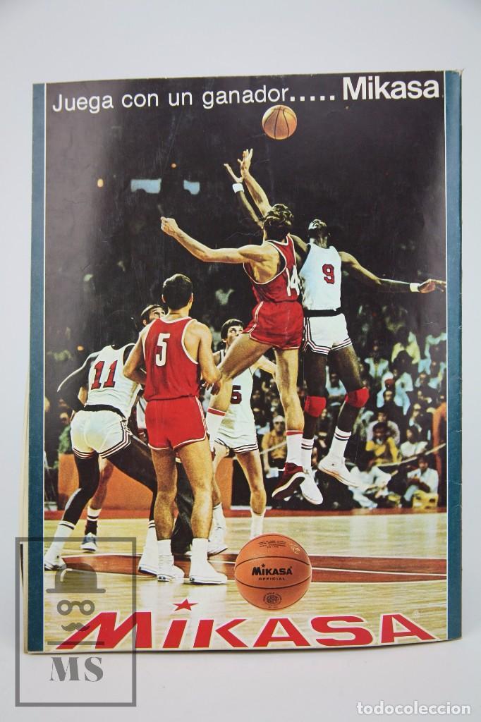 Coleccionismo deportivo: Revista Nuevo Basquet / Lolo Sáinz Después Del Éxito Nº 87 - Diciembre 1982 - Baloncesto - Foto 3 - 99530359