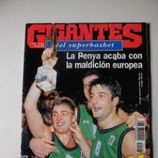 Coleccionismo deportivo: REVISTA GIGANTES DEL SUPERBASKET 443. JUVENTUT CAMPEON DE EUROPA 1994. Lote 100158647