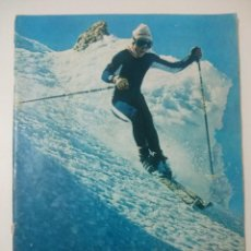 Coleccionismo deportivo: REVISTA DEPORTE 2000 Nº 24, FEBRERO 1971. Lote 101221787