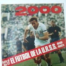 Coleccionismo deportivo: REVISTA DEPORTE 2000 - Nº 33 - OCTUBRE 1971. Lote 101224027