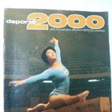 Coleccionismo deportivo: REVISTA DEPORTE 2000 - Nº 39 - ABRIL 1972 . Lote 101225215