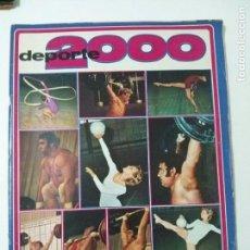 Coleccionismo deportivo: REVISTA DEPORTE 2000 - Nº 54 - JULIO 1973. Lote 101679831