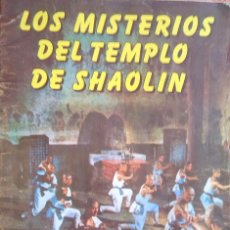 Coleccionismo deportivo: CINEMA KUNG FU - CUATRO CUADERNOS TÉCNICOS AÑO 1981 (VER FOTOS). Lote 102276359