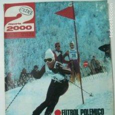 Coleccionismo deportivo: REVISTA DEPORTE 2000 - Nº 96-97 -ENERO - FEBRERO 1977 - Nº EXTRA. Lote 102549007