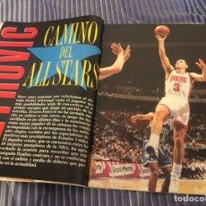 Coleccionismo deportivo: PETROVIC NBA MVP SUPERBASKET. Lote 102913718