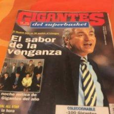 Coleccionismo deportivo: GIGANTES BASKET MADRID 81 LIMOGES 36. Lote 103250016
