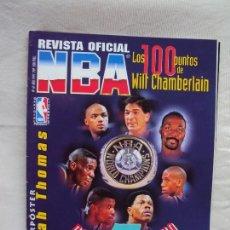 Coleccionismo deportivo: NBA. 50 ANIVERSARIO. LOTE: 9 REVISTAS. Lote 104202875