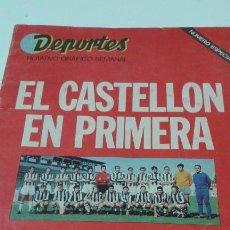 Coleccionismo deportivo: REVISTA DEPORTES EN SU NUMERO ESPECIAL (EL CASTELLON EN PRIMERA DIVISION). Lote 104985027