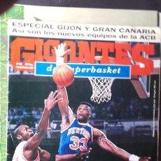 Coleccionismo deportivo: REVISTA BALONCESTO GIGANTES BASKET 513 SEPTIEMBRE 1995 MICHAEL JORDAN PAT EWING. Lote 105632007