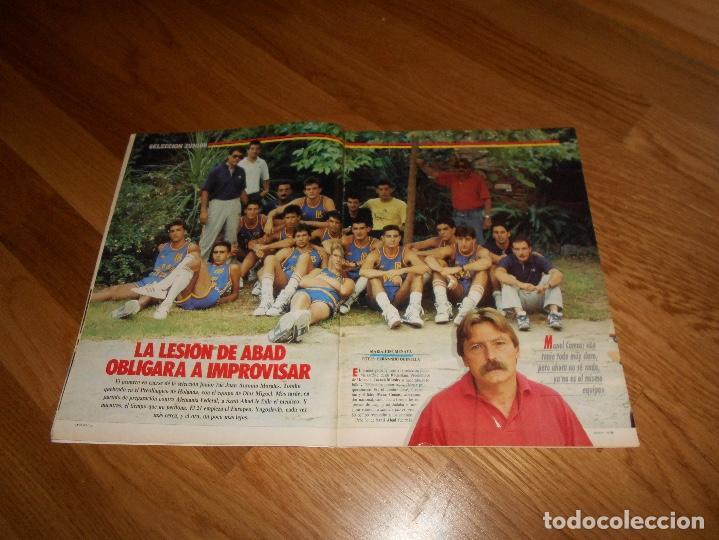 Coleccionismo deportivo: REVISTA BALONCESTO BASKET 16 Nº 46 AGOSTO 1988 DIAZ MIGUEL SIN POSTER NI CROMOS - Foto 3 - 108437167