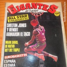 Coleccionismo deportivo: GIGANTES DEL BASKET Nº 266 DE 1990- ALL STAR ACB- RAY SMITH DE CAJA CANARIAS- NBA- ACB .... Lote 108450443
