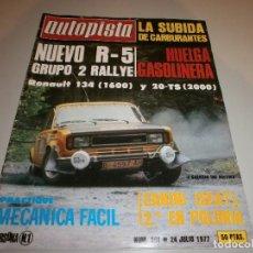 Coleccionismo deportivo: REVISTA AUTOPISTA Nº 961 1977. Lote 108462815