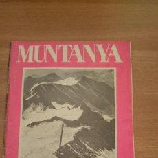 Coleccionismo deportivo: REVISTA MUNTANYA - FEBRER 1974. Lote 108680755