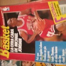Coleccionismo deportivo: REVISTA SUPER BASKET NÚMERO 1 1989. Lote 108737019