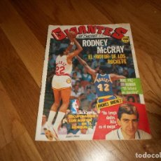 Coleccionismo deportivo: REVISTA GIGANTES DEL BASKET Nº 56 1986 SIN POSTER LAKERS ANDRES JIMENEZ RODNEY MCGRAY. Lote 108756719