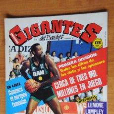 Coleccionismo deportivo: REVISTA GIGANTES DEL BASKET Nº 97. LEMONE LAMPLEY. PIERO MONTECCI. AÑO 1987. Lote 108921959