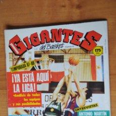 Coleccionismo deportivo: REVISTA GIGANTES DEL BASKET Nº 99. ANTONIO MARTÍN, EQUIPOS TEMPORADA 87-88 AÑO 1987. Lote 108922507