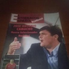 Coleccionismo deportivo: EL ENTRENADOR ESPAÑOL DE FÚTBOL. Nº 78 OCTUBRE 1998. EST13B3. Lote 110290199