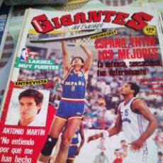 Coleccionismo deportivo: GIGANTES DEL BASKET ESPAÑA, ENTRE LAS MEJORES NÚMERO 84 15 JUNIO 1987. Lote 111113823