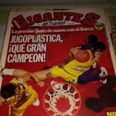 Coleccionismo deportivo: GIGANTES DEL BASKET JUGOPLASTICA CAMPEÓN NÚMERO 234 30 ABRIL 1990. Lote 111121656