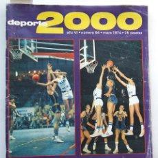 Coleccionismo deportivo: DEPORTE 2000 64 REAL MADRID BALONCESTO BOXEO GITANO JIMENEZ HOCKEY HIERBA MONTJUICH ATLETICO. Lote 111613619
