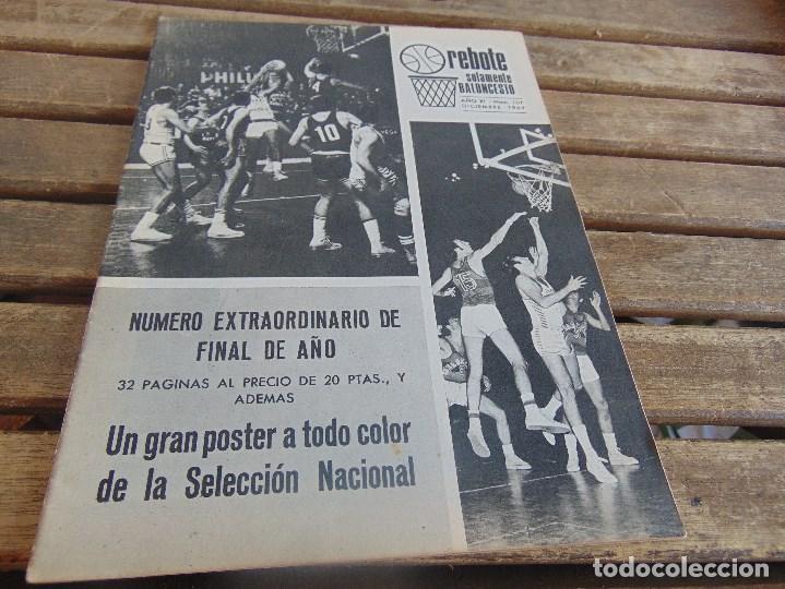 Coleccionismo deportivo: 8 REVISTA DE BALONCESTO REBOTE AÑO 1969 DE MAYO A DICIEMBRE - Foto 10 - 112393199