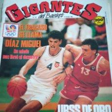 Coleccionismo deportivo: GIGANTES DEL BASKET NÚMERO 153 OCTUBRE 1989. Lote 113589894