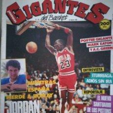 Coleccionismo deportivo: GIGANTES DEL BASKET NÚMERO 146 JORDAN SPARRING DE USA AGOSTO 1988. Lote 113597179