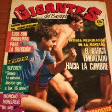 Coleccionismo deportivo: GIGANTES DEL BASKET NÚMERO 95 AGOSTO 1987 ENTREVISTA SÚPER EPI. Lote 113697826