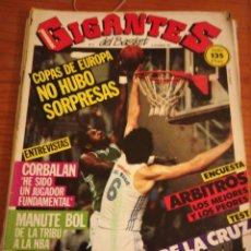 Coleccionismo deportivo: GIGANTES DEL BASKET CORBALAN MANUTE BOL NÚMERO 6 DICIEMBRE 1985. Lote 113699738