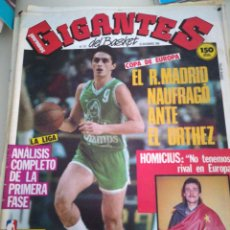 Coleccionismo deportivo: GIGANTES DEL BASKET DIAZ MIGUEL HOMICIUS NÚMERO 59 AÑO 1986. Lote 113823918