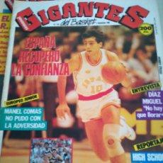 Coleccionismo deportivo: GIGANTES DEL BASKET MANEL COMAS EUROPEO JUNIOR NÚMERO 148 SEPTIEMBRE 1988. Lote 113824999