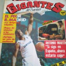 Coleccionismo deportivo: GIGANTES DEL BASKET ANTONIO MARTÍN NÚMERO 60 DICIEMBRE 1986. Lote 113825562