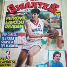 Coleccionismo deportivo: GIGANTES DEL BASKET PETROVIC EPI CARGOL NÚMERO 61 AÑO 1987. Lote 113825722