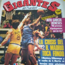 Coleccionismo deportivo: GIGANTES DEL BASKET GARCÍA RENESES NÚMERO 65 FEBRERO 1987. Lote 113825904