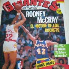 Coleccionismo deportivo: GIGANTES DEL BASKET RODNEY MCCRAY NÚMERO 56 DICIEMBRE 1986. Lote 113826040