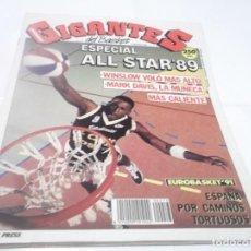 Coleccionismo deportivo: GIGANTES DEL BASKET Nº 213: ESPECIAL ALL STAR 89. WINALOW. MARK DAVIS. EUROBASKET 91. JORDI SOLER. . Lote 115149127
