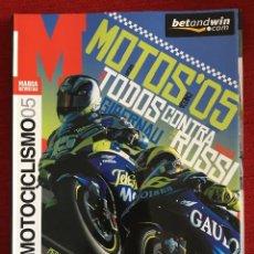Coleccionismo deportivo: REVISTA GUIA MARCA OFICIAL MOTOGP MOTO GP 05 2005 MOTOCICLISMO. Lote 148082469