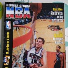 Coleccionismo deportivo: REVISTA OFICIAL NBA N°112 . Lote 115419955