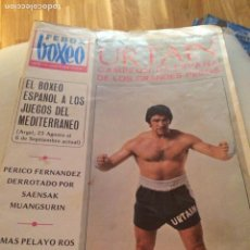 Coleccionismo deportivo: 1975 BOXEADOR URTAIN REVISTA. Lote 112365834