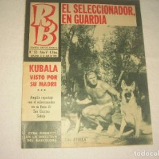 Coleccionismo deportivo: R. B. N° 225 JULIO 1969 . EL SELECCIONADOR EN GUARDIA . KUBALA. Lote 115770503